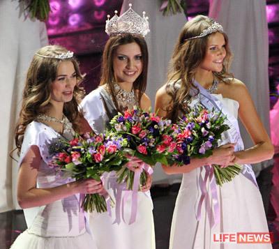 Мисс Россия 2011