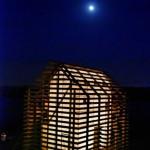 Музейная ночь «Невесомость»