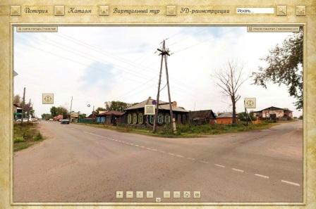 Виртуальная прогулка по Енисейску