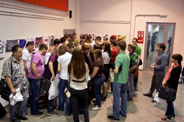 Семинар «Гуру про интернет» в Красноярске.