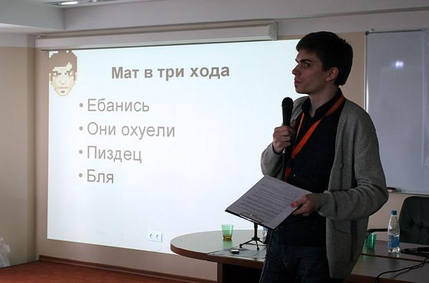 Новоблогика. Фото здесь http://yablor.ru/blogs/novoblogika-10-fotki-na-pamyat/378095
