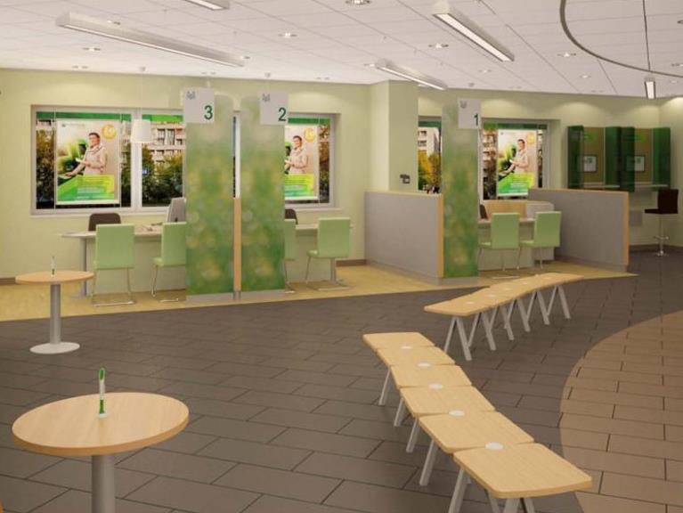 Офис нового формата «Сбербанк»
