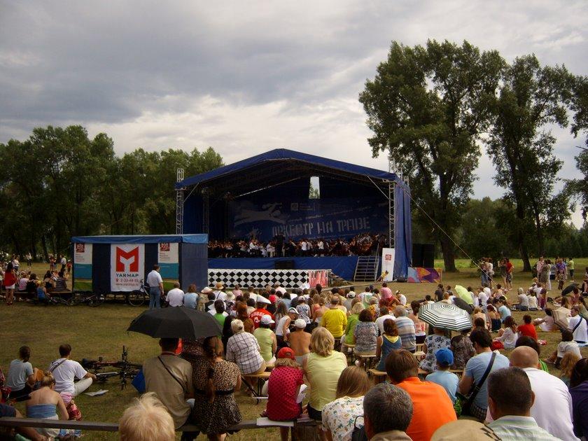 Оркестр на траве-2011