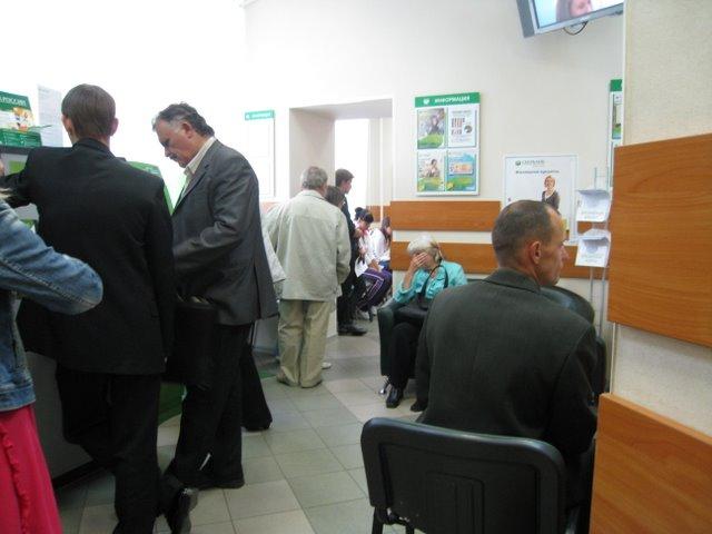 Реальный офис «Сбербанка» в Красноярске