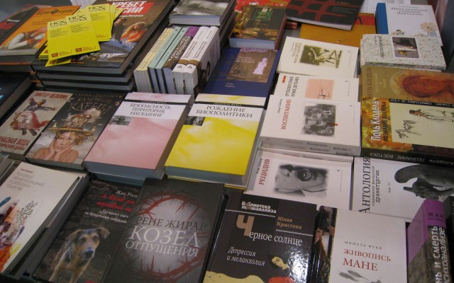 Красноярская ярмарка книжной культуры — 2011