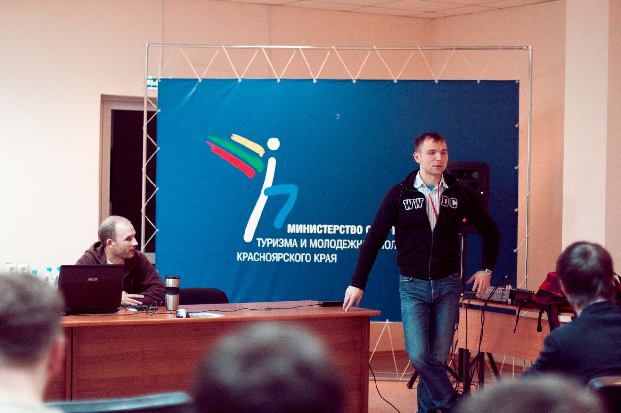 Андрей Пилюгин, ИТ-конвент, 2010
