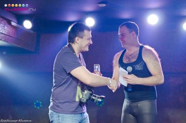Вручение премии «Клубер Эвордс»