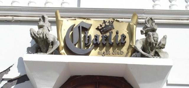 Ночной клуб «Чарли». Фотография с сайта alladolls.ru