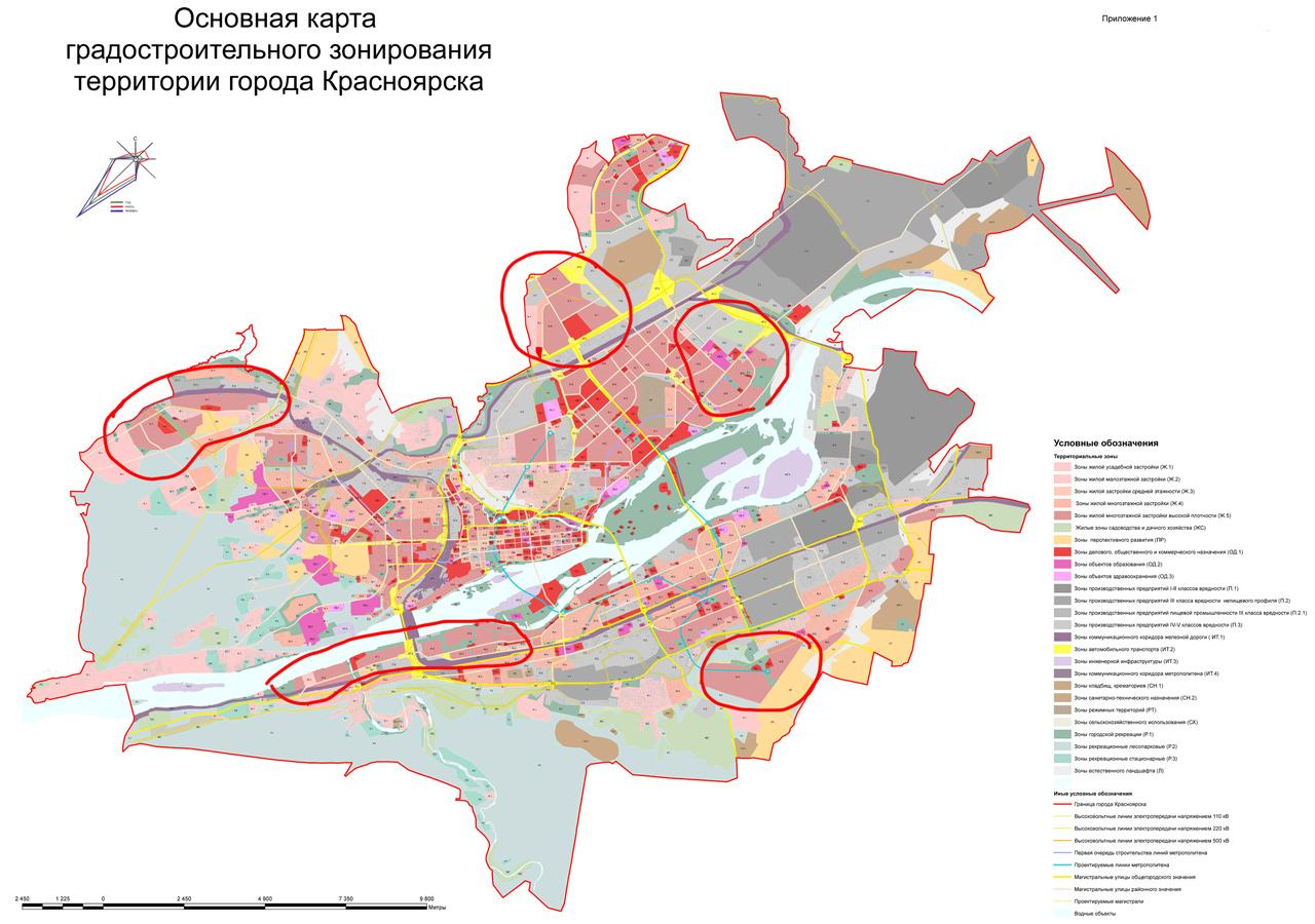 Приложение 1 к Правилам землепользования и застройки Красноярска. Крупные пятна одной функции – зоны многоэтажной жилой застройки высокой плотности на периферии города обведены красным.