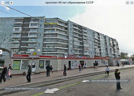 «Солнечный» снизу. Планировочная структура не считывается человека с уровня. Прогуляться по микрорайону можно на Яндекс-панорамах.
