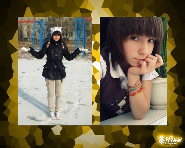 Оля «Курочка» Кравчук, 15 лет, г. Красноярск
