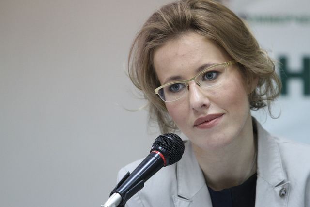 Ксения Собчак. Фото gornovosti.ru