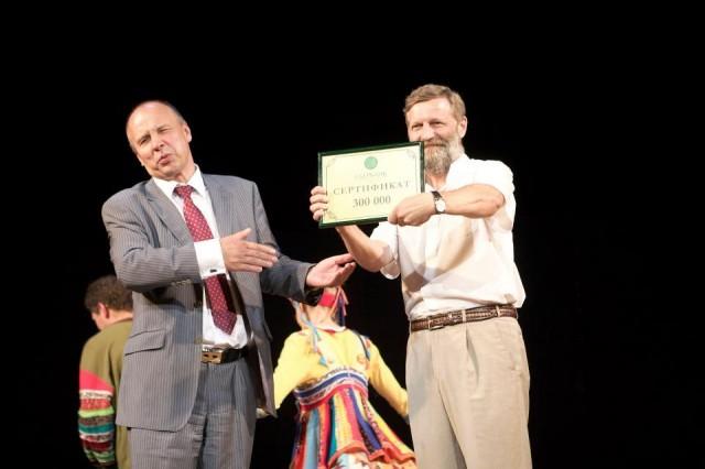 Денежный сертификат от Сбербанка на следующий спектакль