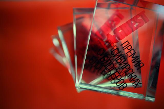 Премия «Блогбест-2012»