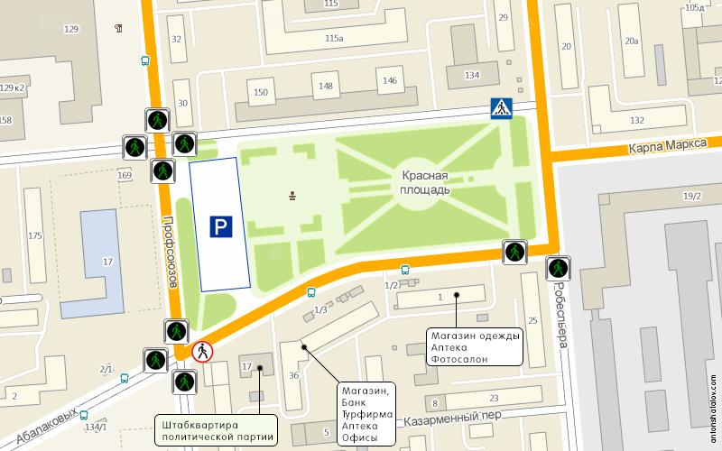 Схема существующей транспортной ситуации на Красной площади. Июль 2012