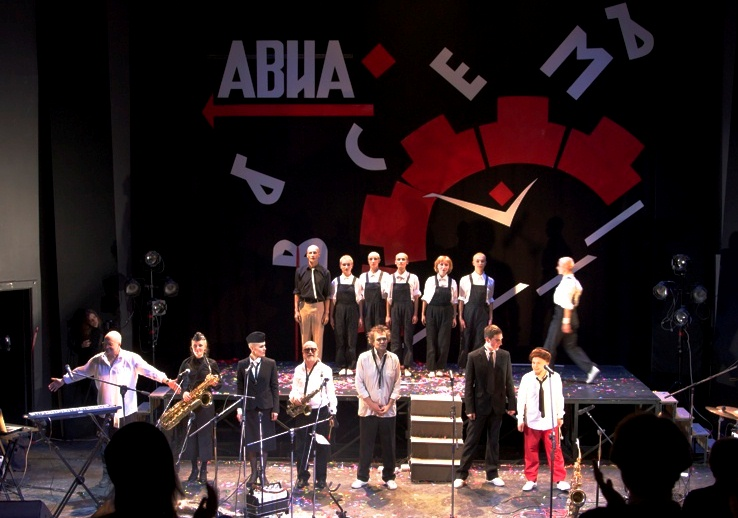 Фото ВИА «Авиа» взято http://toochka.livejournal.com