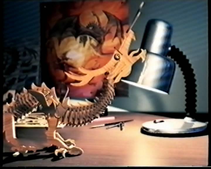 Фанерный дракон