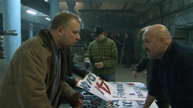 Кадр из фильма «За Маркса» Светланы Басковой