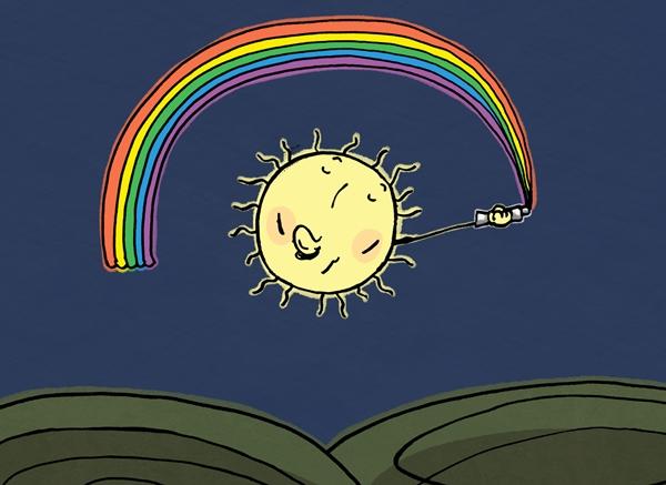 Солнечный день