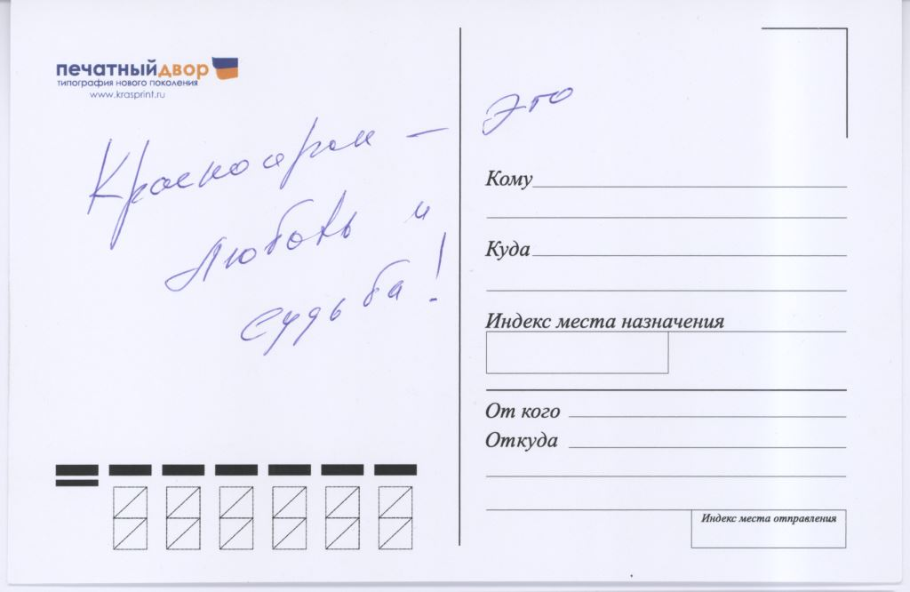 Алленов Яков оборот
