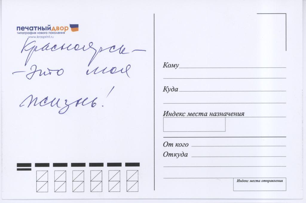 Дьяконов Валерий оборот