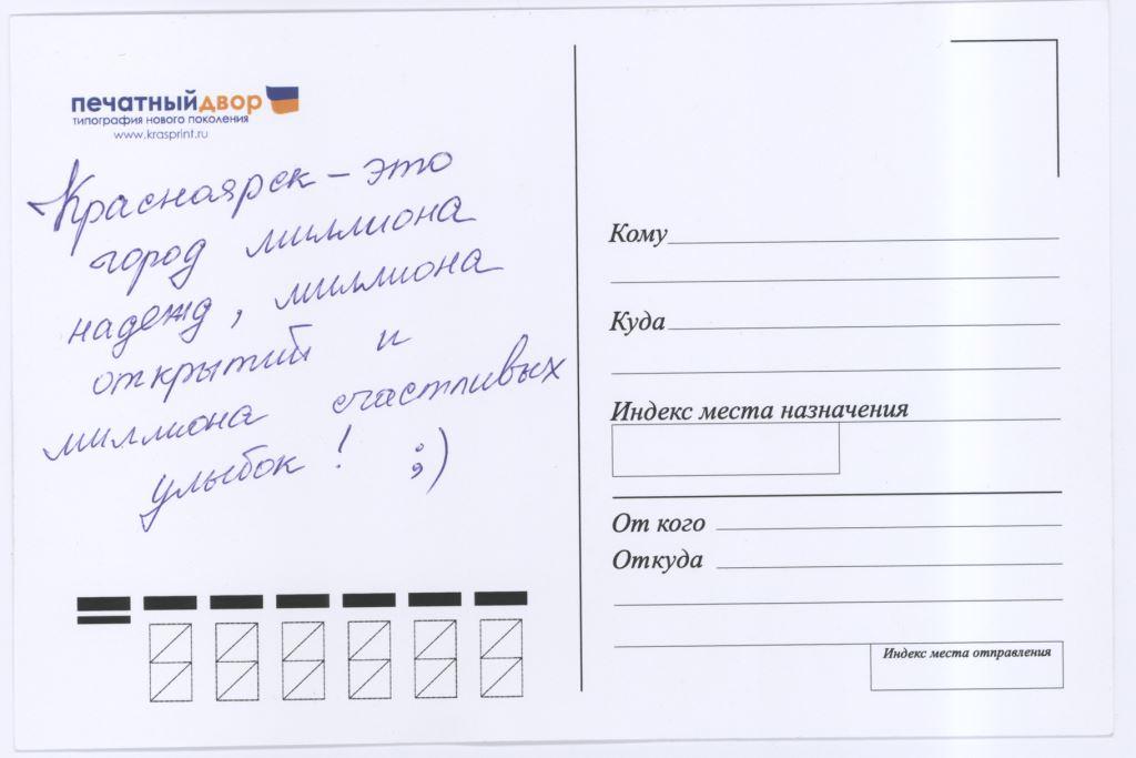 Домникова Анна оборот
