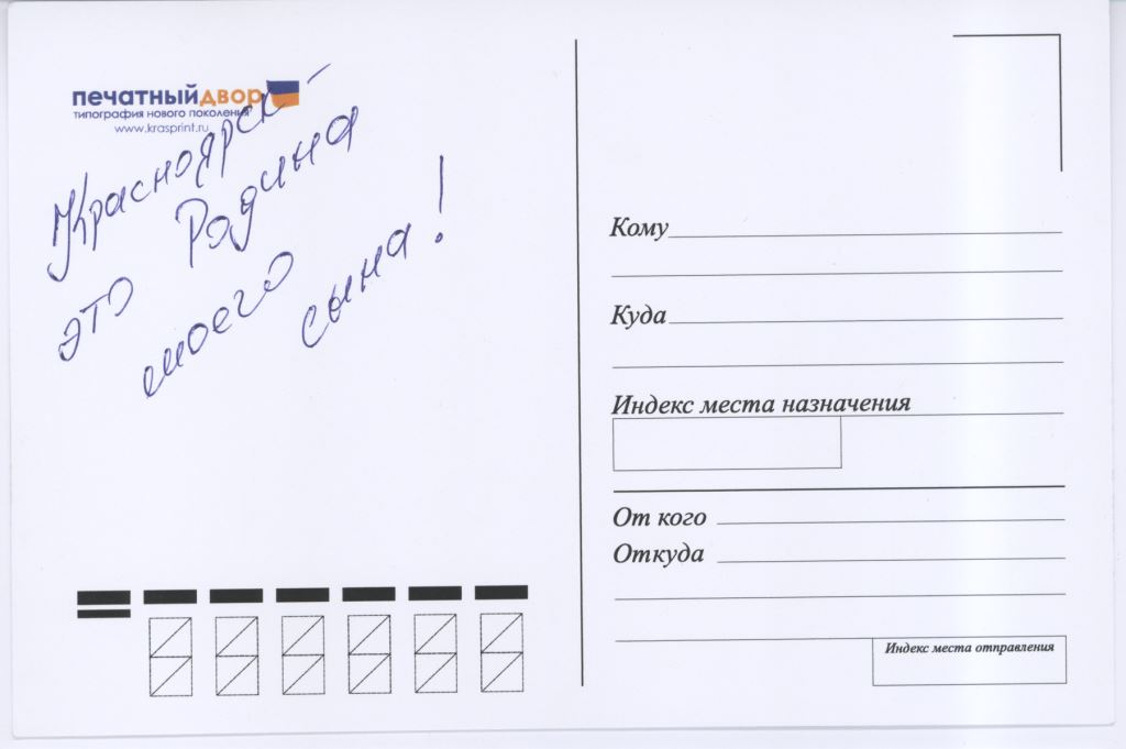 Горячева Наталья оборот