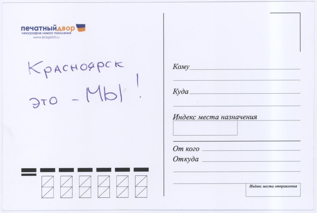 Коновалов Данил оборот