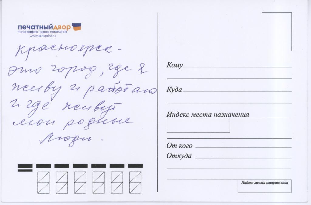 Михненкова Людмила облорот