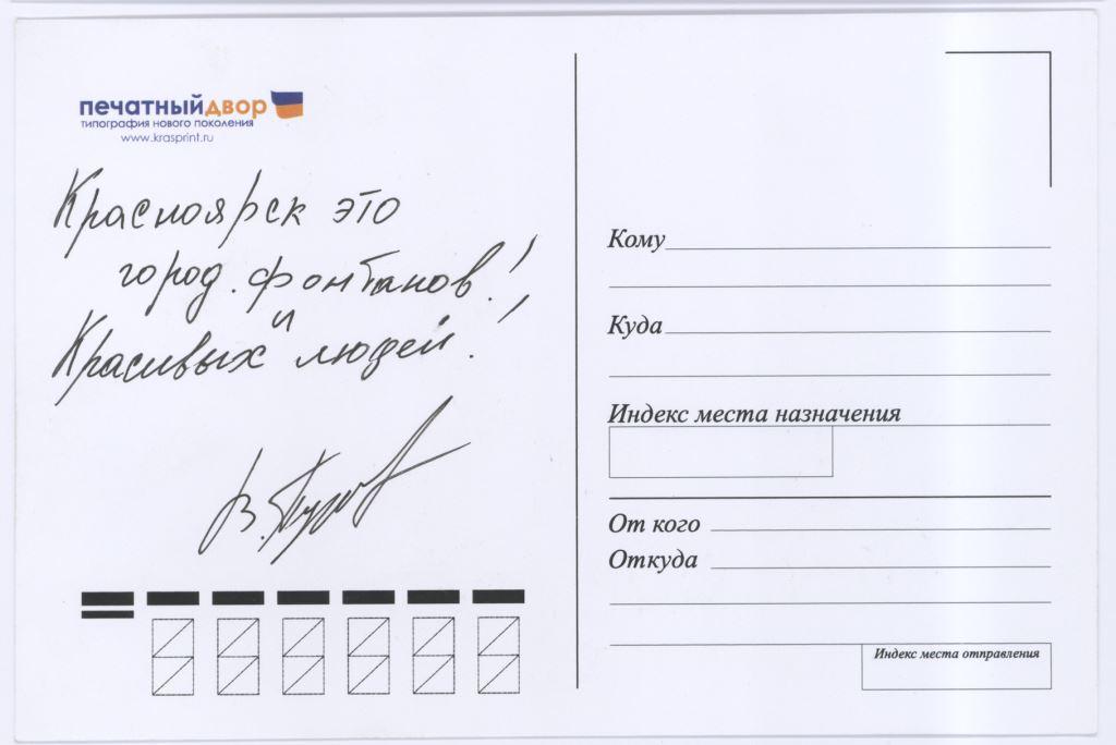 Пузанов Владимир оборот
