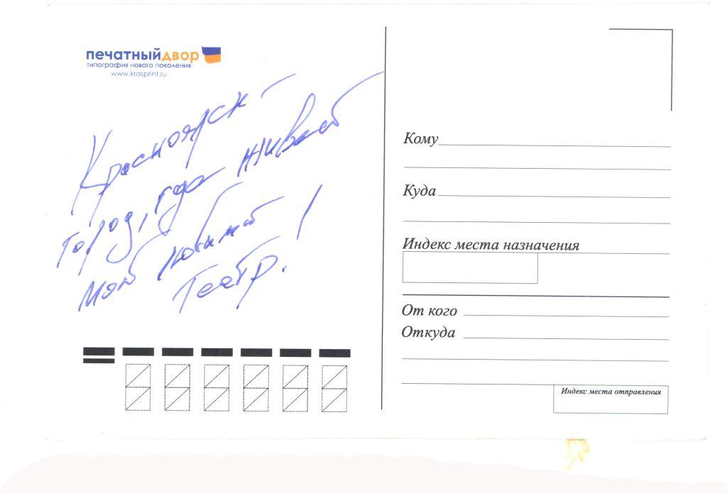 курсовых экзаменов образец подписания открыток убирать