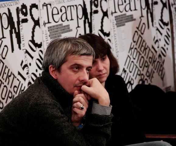 Константин Богомолов и Марина Давыдова