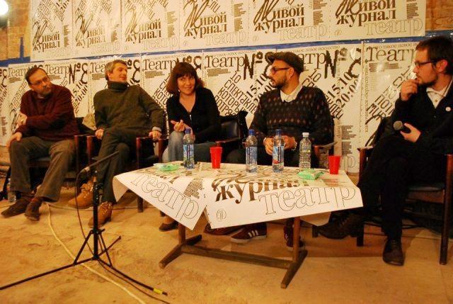 Михаил Угаров, Константин Богомолов, Марина Давыдова, Кирилл Серебренников и Дмитрий Волкострелов