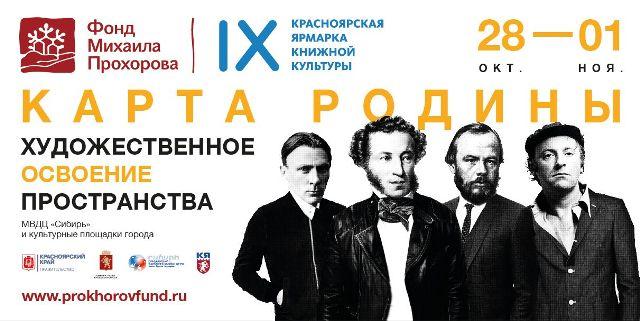 КРЯКК-2015